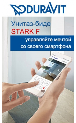 Duravit Stark F
