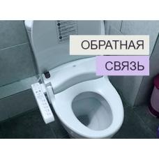 Daewon Dib-C540 - отзыв покупателя (Игорь Д., г.СПб)